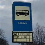 Автобусная остановка Кадака. Фото Виталия Фактулина.