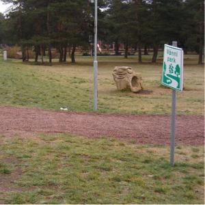 Парк Мянни. Источник фото: wikipedia.org.